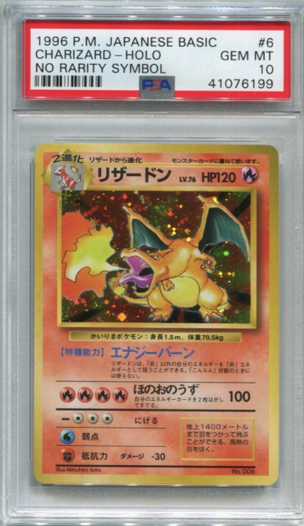1996 Japanese Base Set Charizard (No Rarity Symbol)