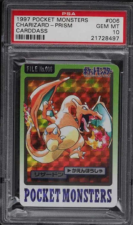 1997-Pocket-Monsters-Carddass-Prism-Charizard